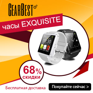 Акция «Часы U8 Pro Smartwatch Bluetooth Life Waterproof со скидкой 50%»