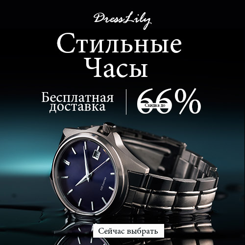 Акция «10% OFF FOR Dresses + FREE SHIPPING»