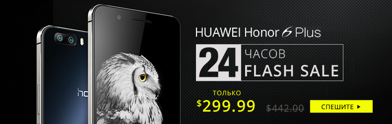 Акция «Up 60% Off on Presell YOTAPHONE 2»
