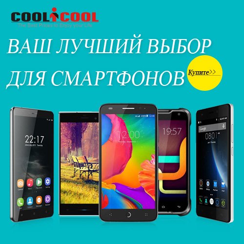 Акция «Sale on LETV LE MAX up to 56% off»