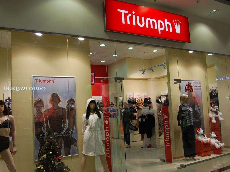 Компания Triumph International