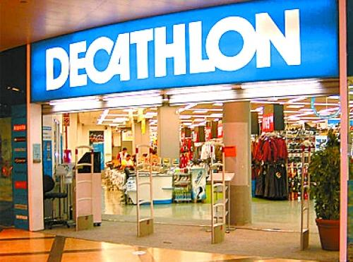 Интернет магазина, сайт Decathlon